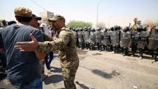 200 متظاهر أمام حقل للغاز جنوب العراق.. والاحتجاج مستمر