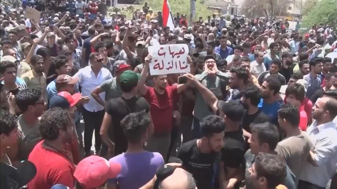 احتجاجات جنوب العراق