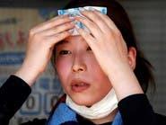 الحر يقتل 14 شخصاً في اليابان خلال 3 أيام