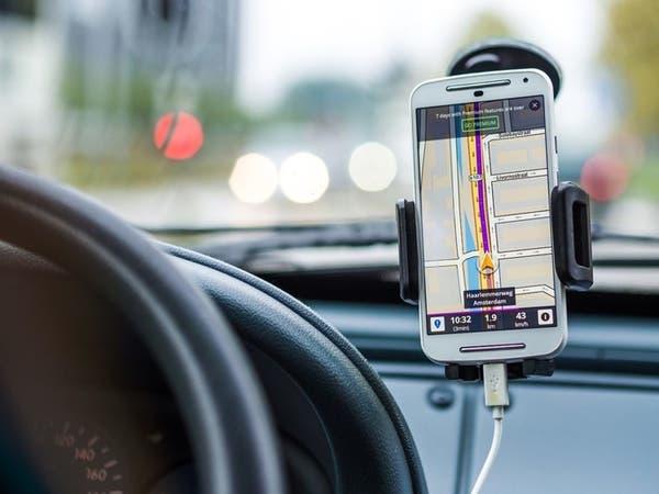 رغم عدم تفعيلك لنظام GPS.. يمكن تتبع تحركاتك