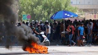 من الاحتجاجات في البصرة يوم 15 يوليو