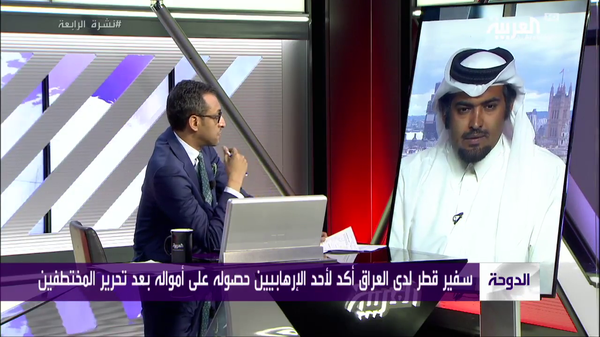 I will expose the Qatar regime, 'terrorists' in more audio leaks: Opposition activist