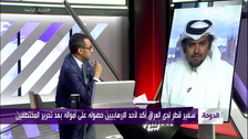 I will expose the Qatar regime, 'terrorists' in more audio leaks: Opposition activist