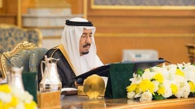 الملك سلمان يوجه بإعادة هيكلة رئاسة الاستخبارات العامة