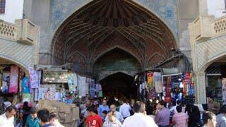 ما هو بازار طهران الكبير؟