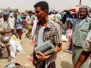 الحديدة.. حملة اختطافات حوثية واسعة للمدنيين