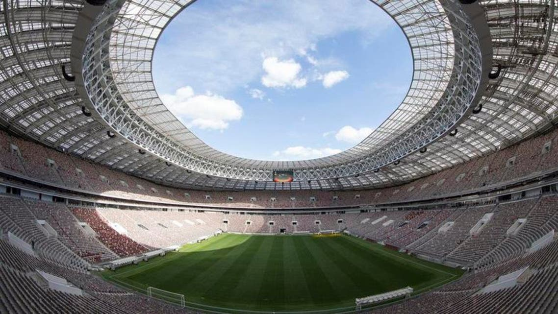 Football World Cup ArabSat