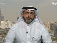 جدوى: لا نتوقع تغير الإنفاق السعودي مع تحسن سعر النفط