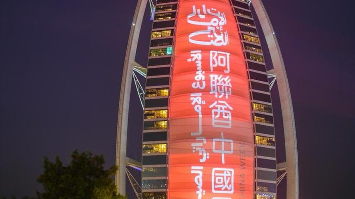 Burj al-Arab adorned China colors on Wednesday evening as the country prepared to welcome Chinese President. (Twitter)