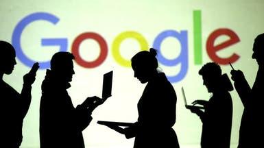 غرامة أوروبية على غوغل بـ 5 مليارات دولار