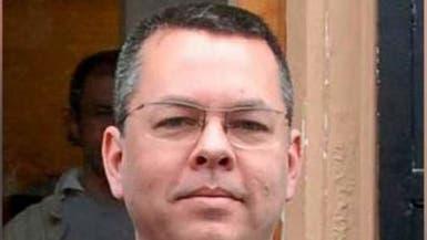محكمة تركية تواصل حبس قس أميركي متهم بالإرهاب