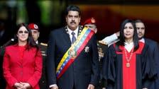 سال 2018ء کے فٹ بال ورلڈ کا حقیقی فاتح افریقا ہے: مادورو