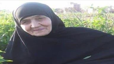دسوا لها مخدرات.. مسنة أطلقتها السعودية تعود إلى مصر