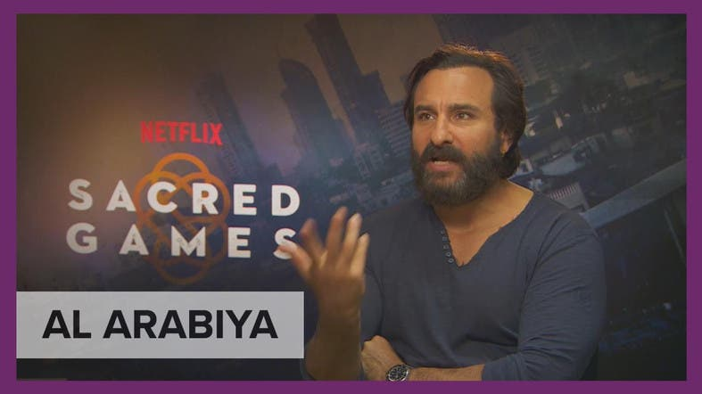Saif Ali Khan on Sacred Games: 'The most exhausting shoot of my
