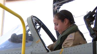 شاهد.. أول امرأة تقود طائرة مقاتلة في تاريخ البحرين