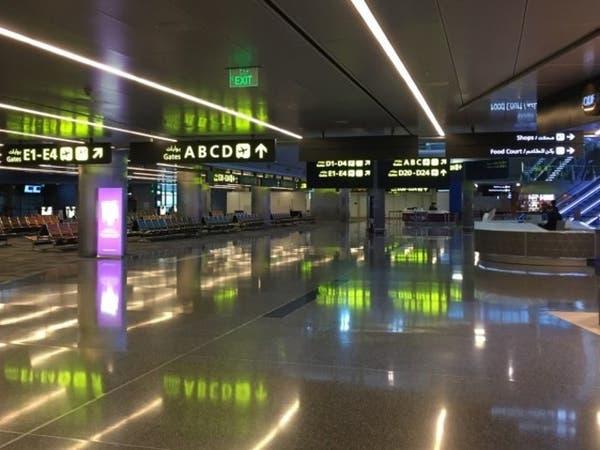 أسترالية تروي للعربية تفاصيل المشاهد المهينة بمطار قطر