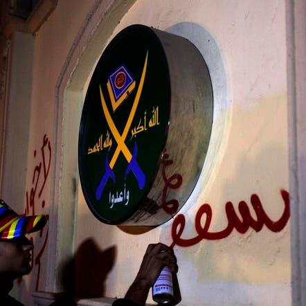 """أعدوا لـ""""كأس المرشد"""".. كيف حاول الإخوان اختراق أندية مصر الرياضية؟"""