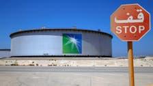Saudi Aramco dismisses media speculation over SABIC 'ownership'
