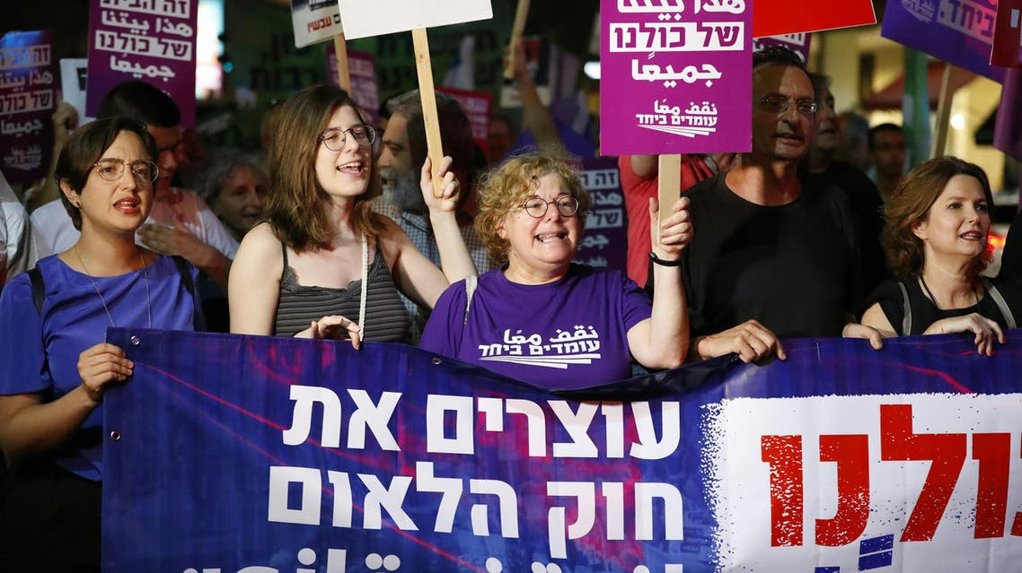 Demonstrators protest against the 'Jewish Nation-State Bill' in Tel Aviv on July 14, 2018. (AFP)