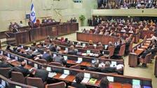 اسرائیل :صرف یہود کے حقِ خودارادیت کے متنازع قانون کی منظوری