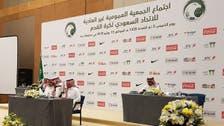 اتحاد القدم يبرم عقد STC لنقل الدوري السعودي
