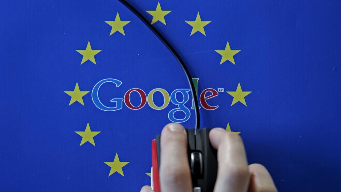 الاتحاد الأوروبي غوغل