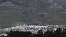 WATCH: S.Africa's black majority battles apartheid urban planning