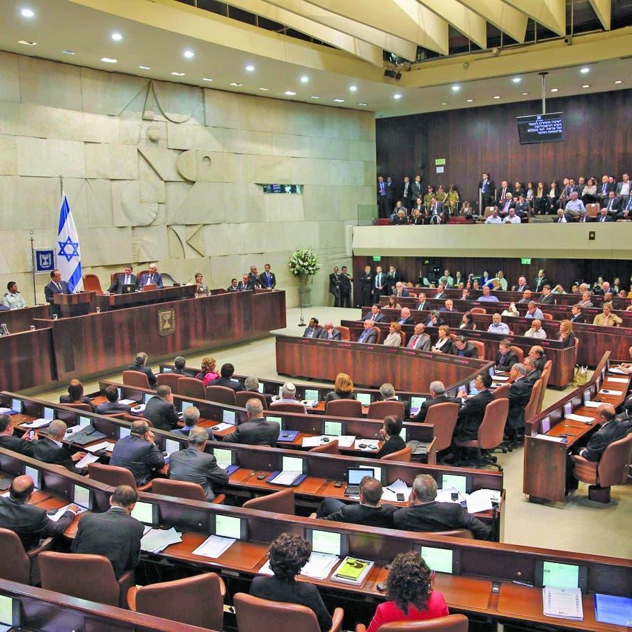 تصويت برلماني على حكومة إسرائيل الجديدةالأحد