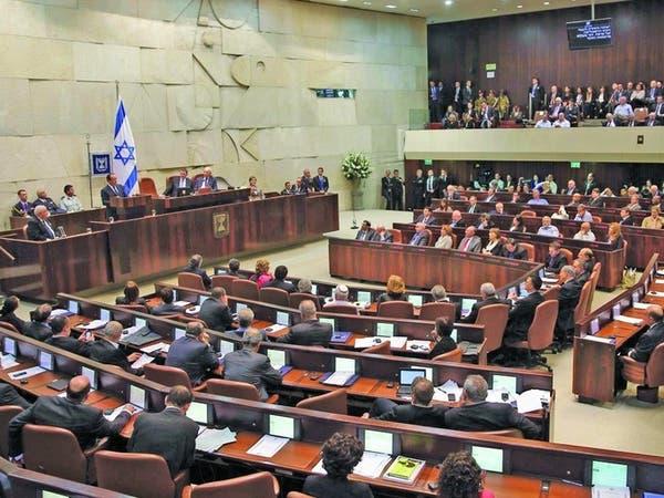 الكنيست الإسرائيلي يقرر إجراء انتخابات جديدة بعد حل نفسه