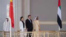 چینی صدر شی جین پنگ کی یو اے ای کے تین روزہ سرکاری دورے پر ابو ظبی آمد