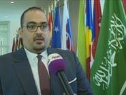 رؤية 2030 تمكن السعودية من تحقيق التنمية المستدامة