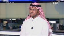 """تحول استراتيجي في """"الإسكان"""" السعودية"""