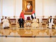 بالتفصيل.. 10 اتفاقيات موقعة بين الإمارات والصين