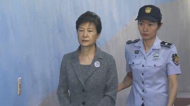 السجن 8 سنوات إضافية لرئيسة كوريا الجنوبية السابقة