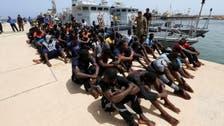 ليبيا: نرفض خطط أوروبا إقامة مراكز للمهاجرين على أرضنا