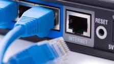 دُنیا بھرمیں انٹرنیٹ صارفین کی تعداد نصف آبادی سے متجاوز: یو این