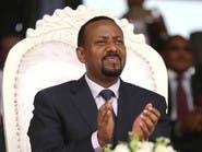 إريتريا تعين أول سفير لها في إثيوبيا منذ 20 عاماً