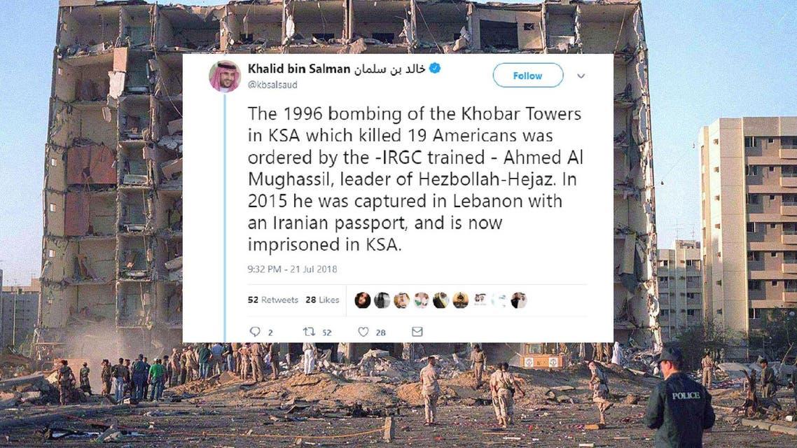 prince khalid bin salman khobar bombings iran