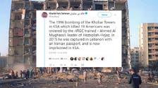Prince Khalid: Iran helped Qaeda kill thousands of Saudis, Americans
