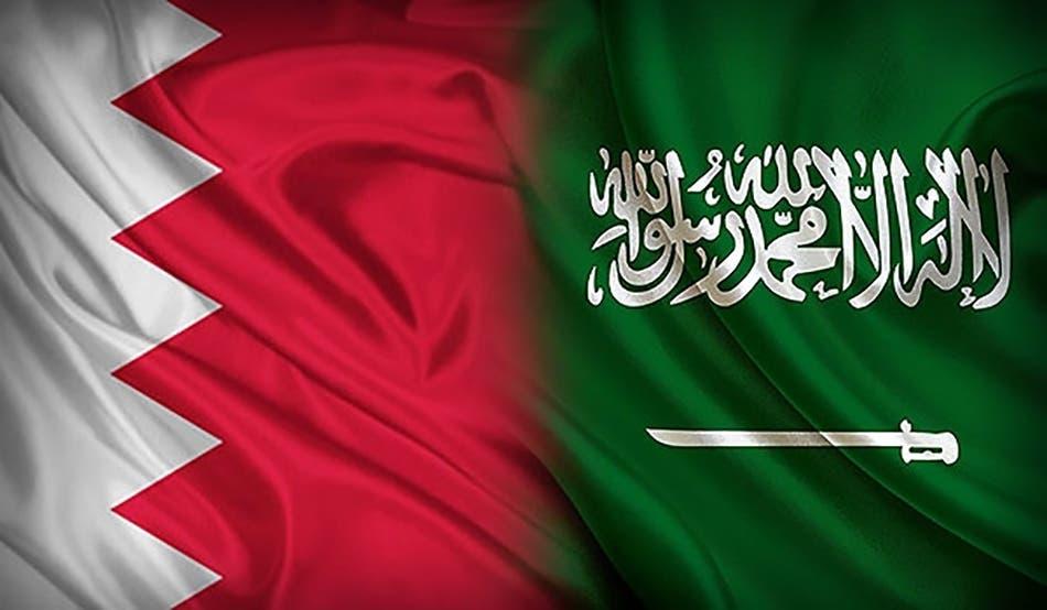 علم السعودية والبحرين