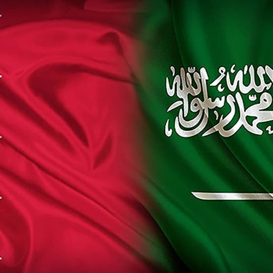 الداخلية السعودية توضح شروط السفر إلى البحرين