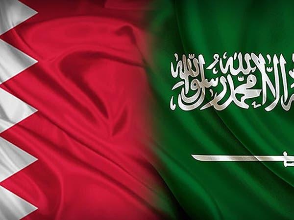 البحرين تستنكر الهجوم الإرهابي على محطتي ضخ لنفط السعودية