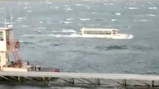WATCH: Missouri boat accident kills 17, including nine from one family