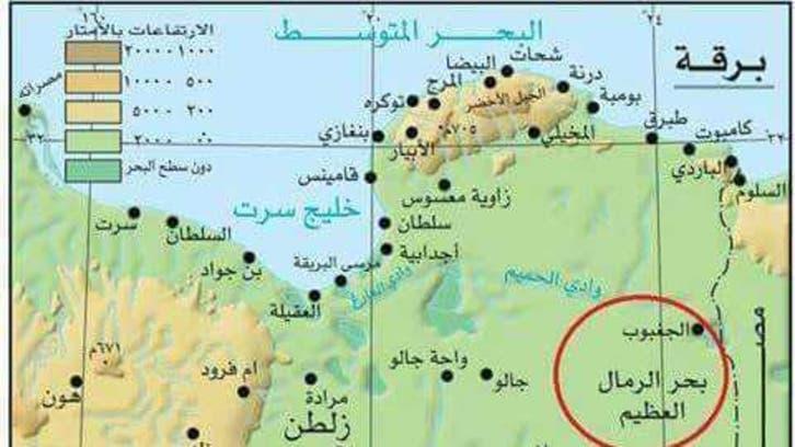 ليبيا لمصر: