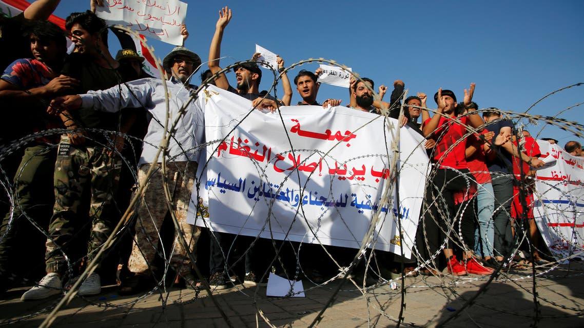 تظاهرة احتجاجاً على الفساد في بغداد