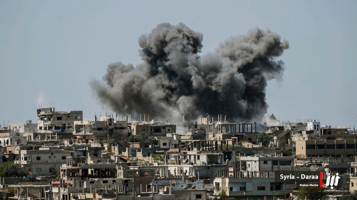 Daraa, Syria. (AP)