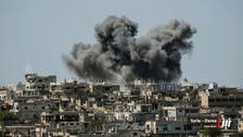 Syrian state television says reports of an Israeli attack on southern Syria