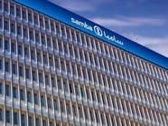 تراجع أرباح مجموعة سامبا المالية 25% لـ935 مليون ريال
