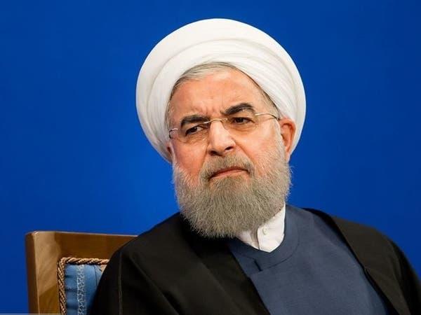روحاني: ترمب يسعى إلى إثارة فوضى في إيران