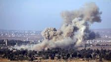 Israeli air strike targets Syria military position